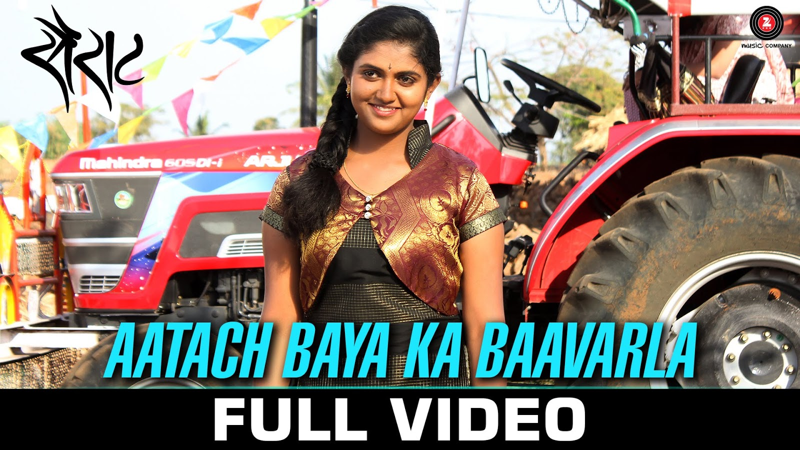 Aatach Baya Ka Baavarla Lyrics - Sairat | Popsongs.club